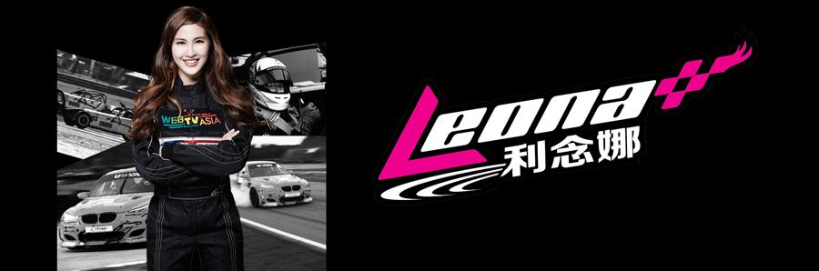 leona-banner-2016-webtvasia