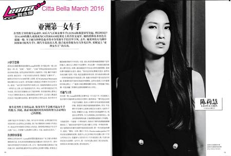 CittaBella-2016-magazine-leonachin-smal
