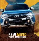 5 Pictures + 1 Video of the New Mitsubishi Triton VGT (5图片的New Mitsubishi三菱Triton VGT的+ 1视频)