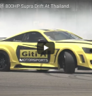 视频 800hp Supra Drift at Thailand (800匹漂移车泰国表演)