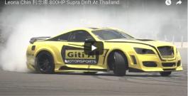800hp Supra Drift at Thailand