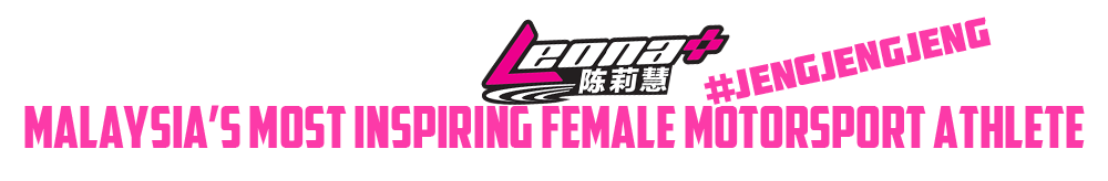 Leona Chin's Official Page